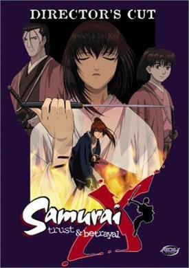 7 самураев (сериал )