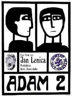 Адам 2
