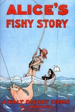Алиса на рыбалке