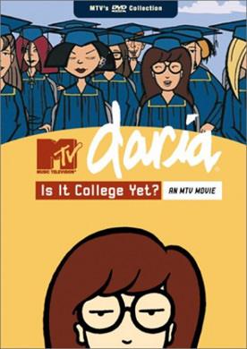 А скоро колледж?