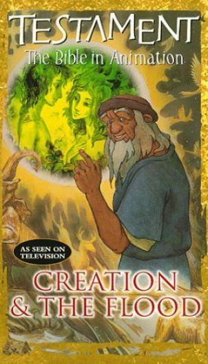 Библия в анимации
