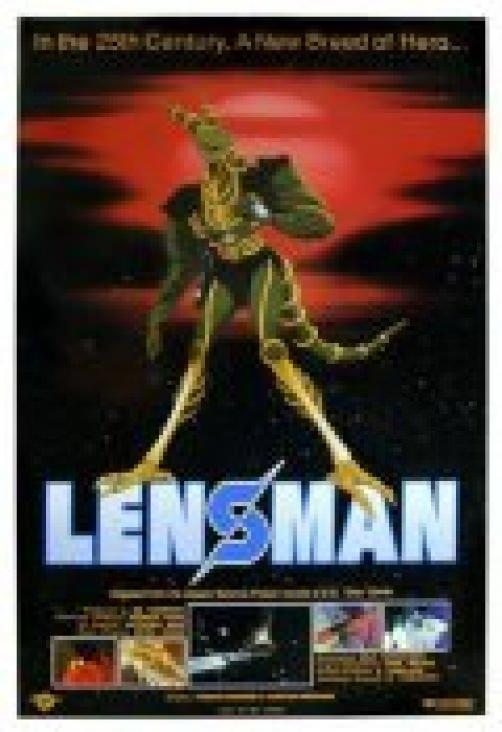 Человек - линза