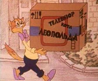 Кот Леопольд: Телевизор кота Леопольда