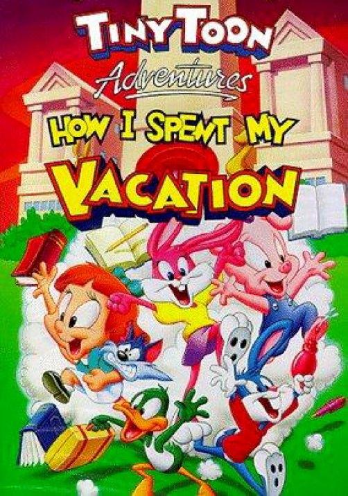 Как я провел свои каникулы