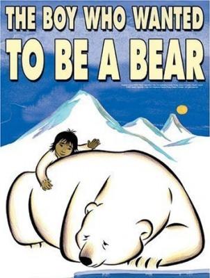 Мальчик, который хотел быть медведем